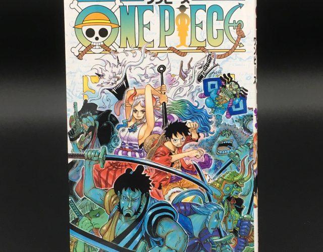 One Piece : Big Mom devenue alliée ?