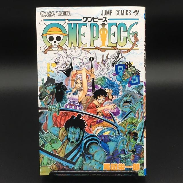 One Piece 1012 : Erreur de dessin ? Le visage d'Ulti révélé
