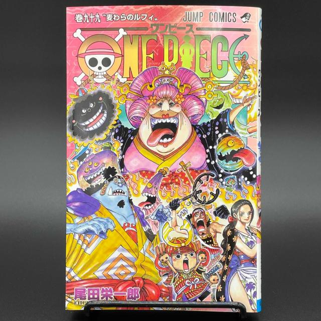 Anime 'ONE PIECE' Episode 983 - Les spectateurs sont excités