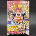 """Le sens du style de Luffy dans """"ONE PIECE"""" est artistique !"""