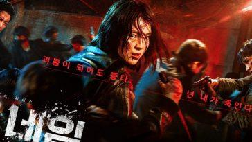 """My Name - y aura-t-il une 2ème saison ? L'actrice Han So-hee répond : """"Je pense que je mourrais""""."""