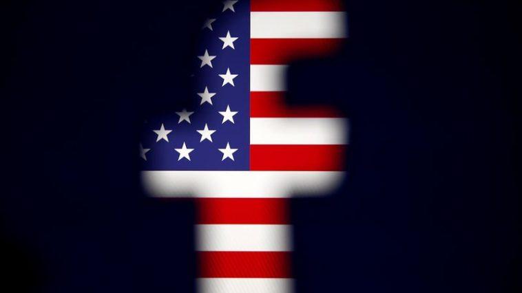 Les législateurs américains demandent à Facebook d'interrompre le lancement du projet pilote de porte-monnaie numérique de Novi